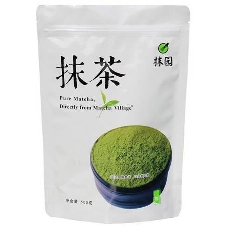 Matcha, zielona herbata jakości gastronomicznej 500g - Matcha Village