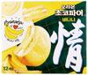 Ciasteczka Choco Pie - Banana Cream Cake 444g Orion